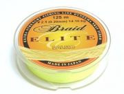 Жилка плетена Salmo ELITE BRAID Yellow 125